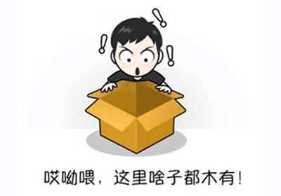 为什么中国叫China?看完我竟无言以对.....(微信里疯传的趣文)