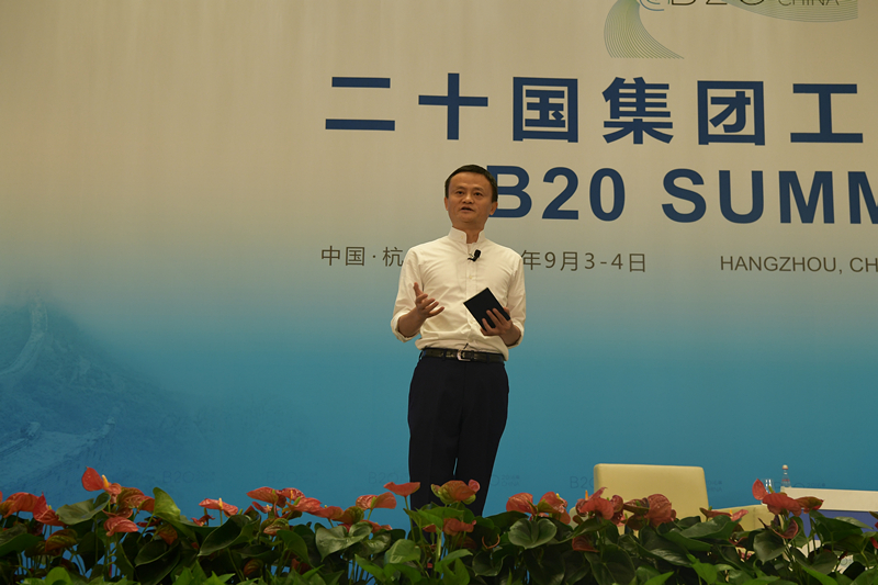 G20:最伟大的推销员马云的未来?