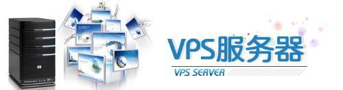迁移到国内VPS的简要经验