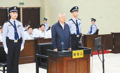 陈兴良等四学者激辩中国终身监禁第一案——白恩培案