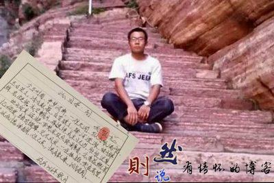 何海波:贾敬龙是不该杀的(全文转载)
