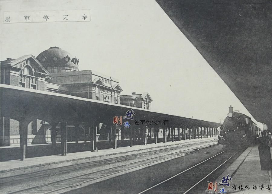首次曝光的老照片,告诉你一百年前的辽宁多么繁华、发达、重要!
