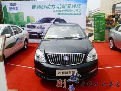甲醇汽车与企业家的情怀