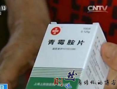 短缺的廉价药与癌症老人的白骨,都是生命不能承受之痛