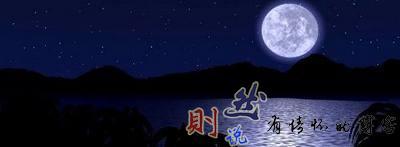 西江月·晨