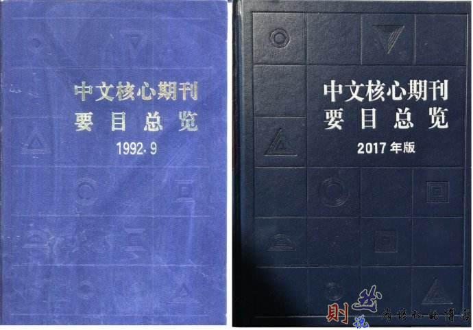 辽宁科技大学知网论文概貌